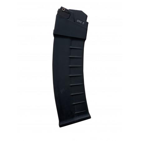 Магазин Сайга-12 с приёмником 12х76 купить в интернет магазине Custom Guns